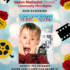 Date Change – Christmas Film Night 'Home Alone'