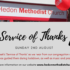 Service of Thanks – Sunday 2nd August 2020